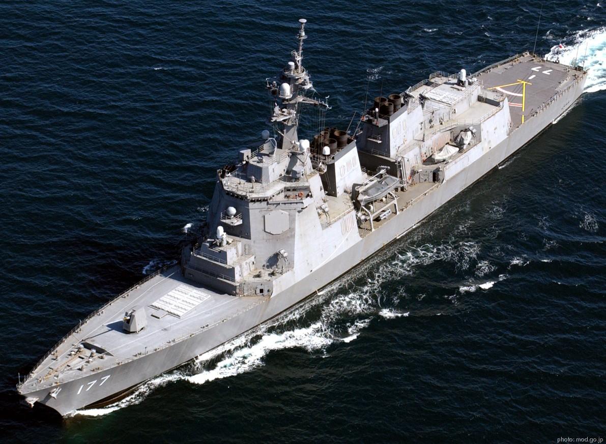 Atago Class Destroyer Ddg Japan Maritime Self Defense Force