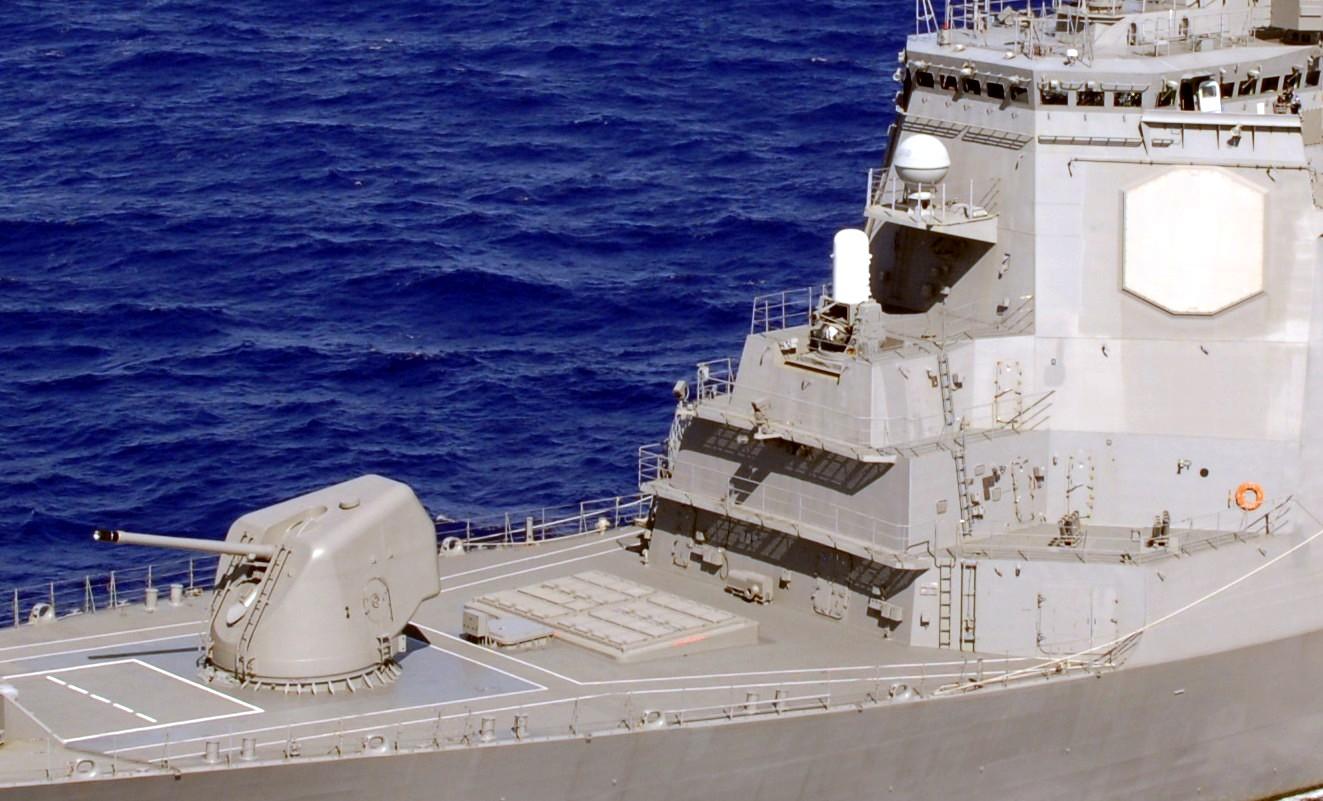 Kongou-class-DDG-010.jpg