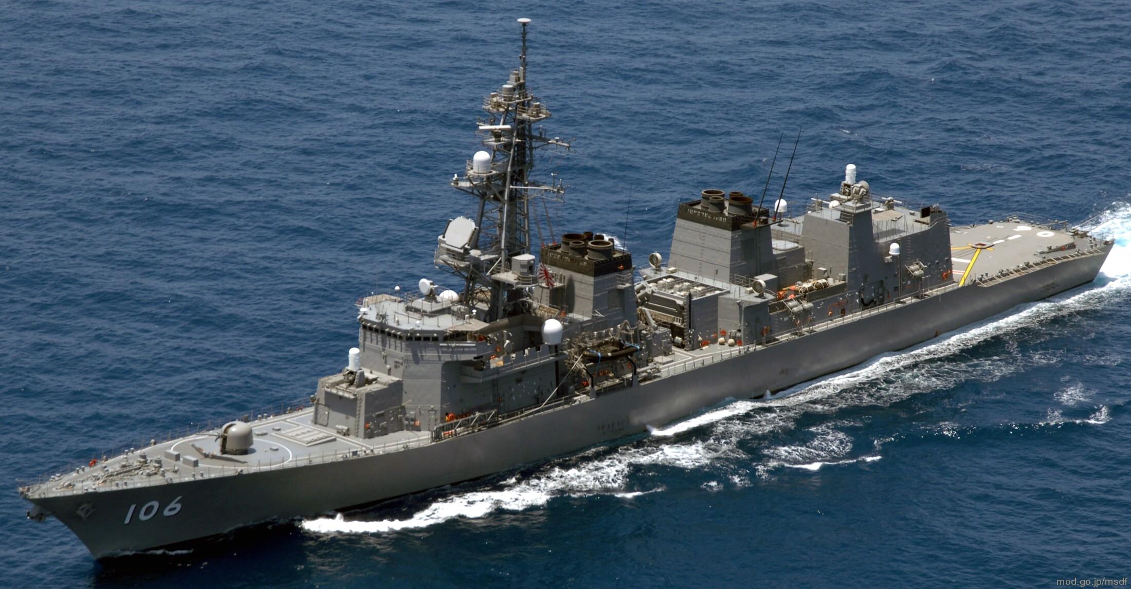 Murasame Class Destroyer Dd Japan Maritime Self Defense Force