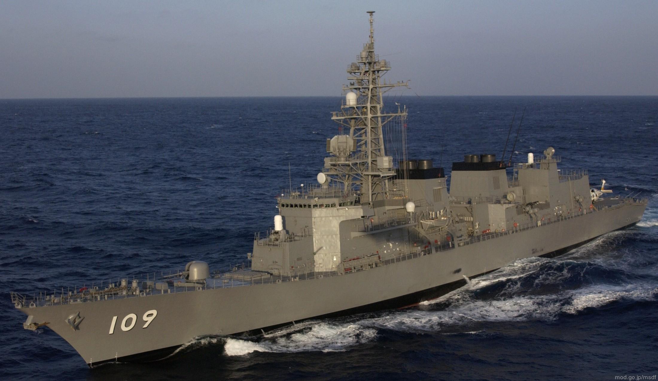 js ariake dd 109 murasame class destroyer jmsdf. Black Bedroom Furniture Sets. Home Design Ideas