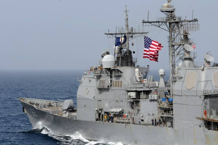 uss chancellorsville cg 62 guided missile cruiser battle