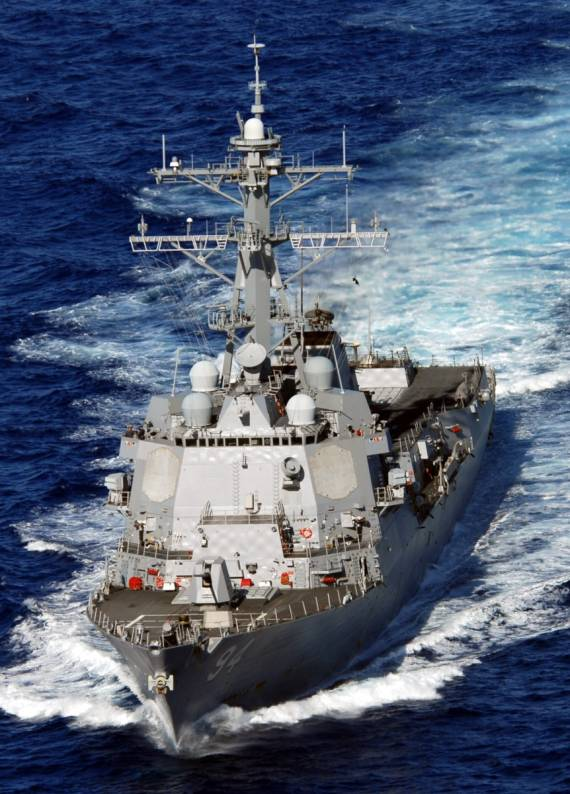USS Nitze DDG 94 Arleigh Burke class guided missile destroyer AEGIS